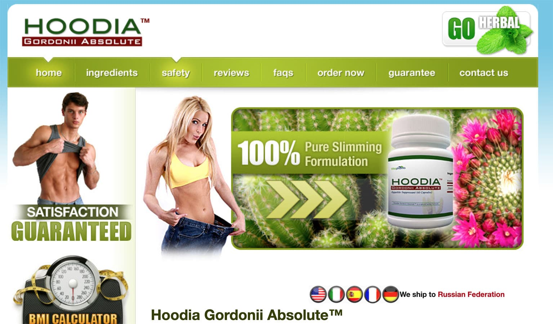 hoodia gordonii uk website
