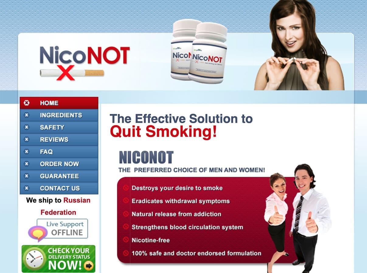 nikonot uk website